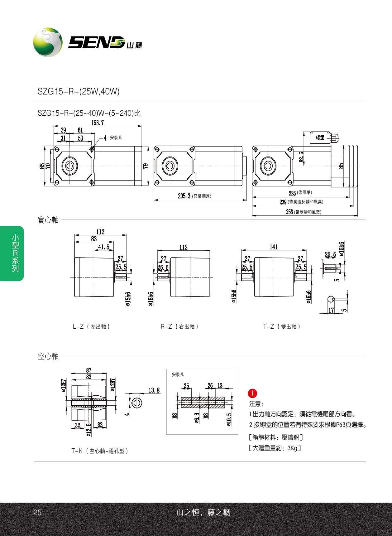 SZG15-R-40.jpg